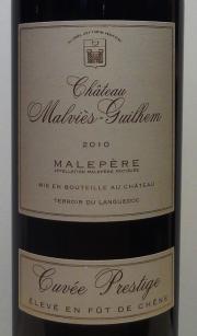 Chateau Guilhem Malepère Prestige